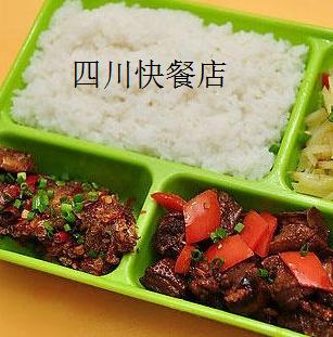 四川快餐店