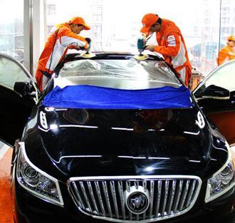 上海汽车美容店