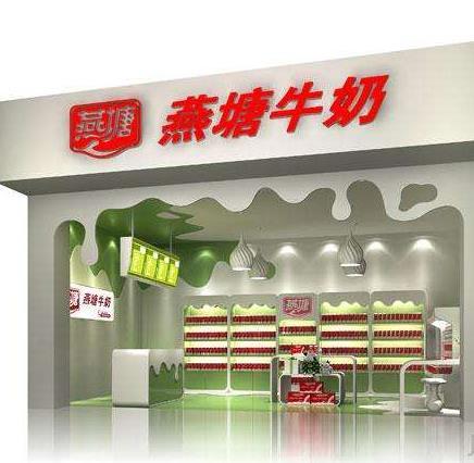 广州燕塘牛奶