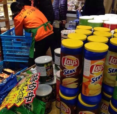 周茉食品超市