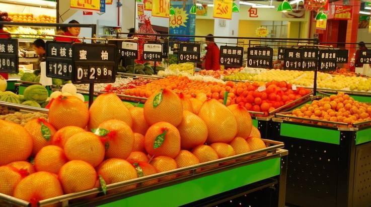新隆嘉水果超市...<a href=
