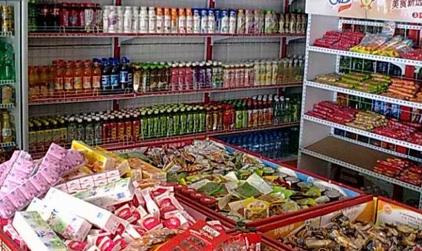菏泽超市加盟