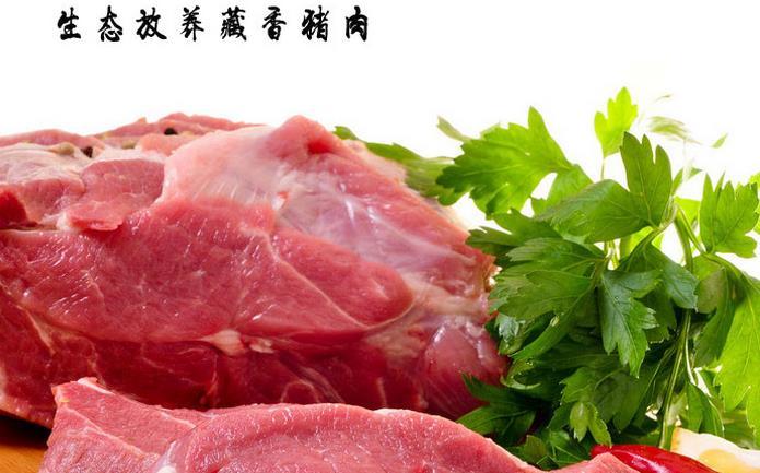 程岭黑猪肉加盟