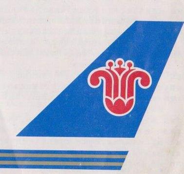 南航机票代理