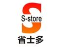 省士多便利店品牌logo