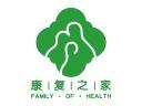 康复之家医疗用品品牌logo