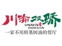 川渝双骄冒菜小面