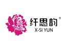纖思韻產后修復品牌logo