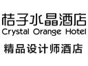 桔子酒店品牌logo