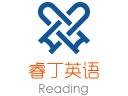睿丁英語品牌logo