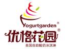 优格花园自助酸奶冰淇淋