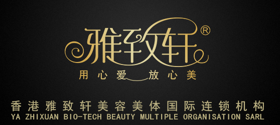 山西知名美容院加盟连锁品牌