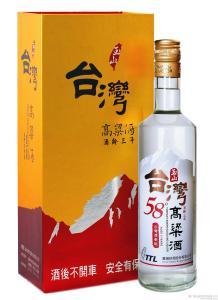 富金鼎酒业