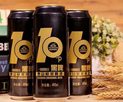 黑啤原浆啤酒