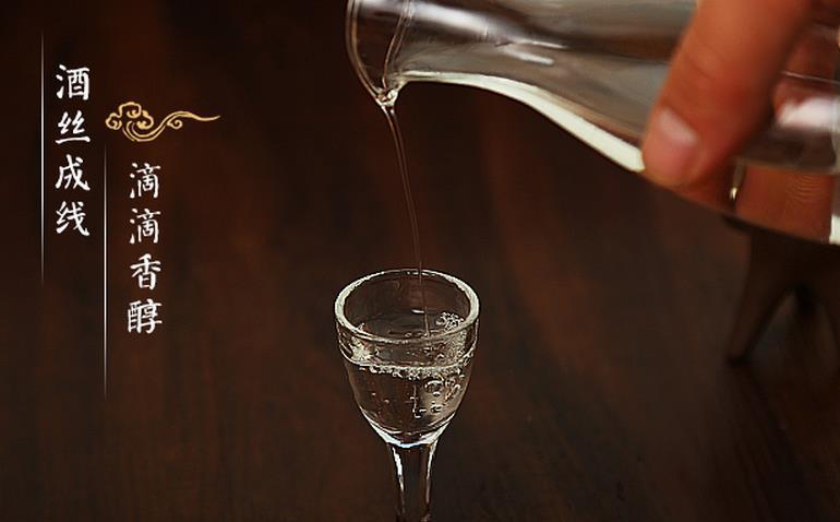 傅山牌酒业加盟