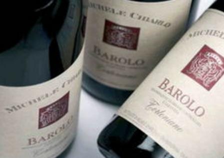 巴洛洛商贸红酒