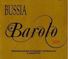巴罗洛葡萄酒