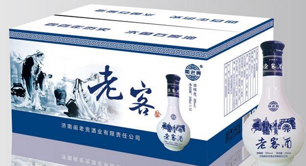 阁老贡酒业加盟