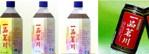 广州茗川生物饮料