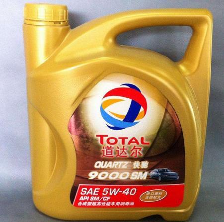 道达尔机油