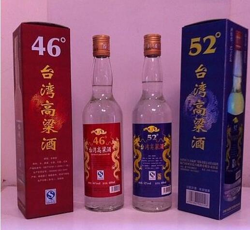 金门台顺高粱酒酒业