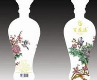 百花溪白酒