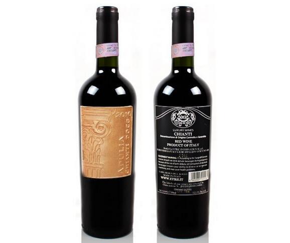 基安蒂·森娜西红酒