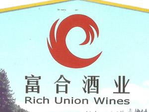 富合葡萄酒