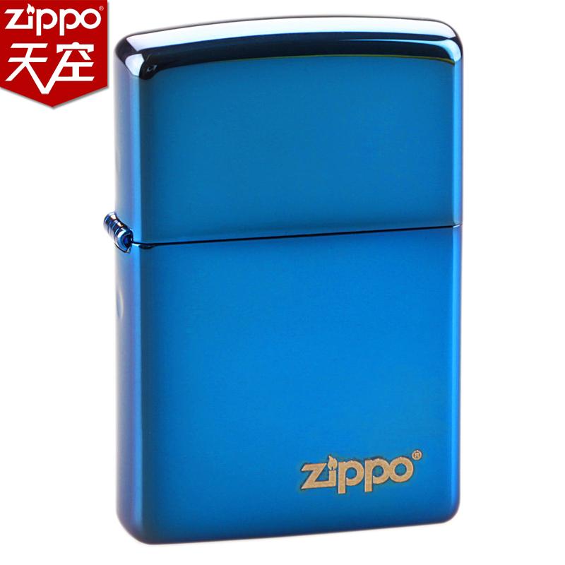 zippo打火机
