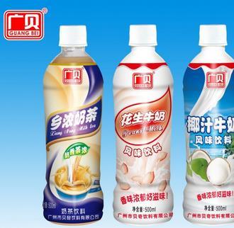 广贝美味饮料