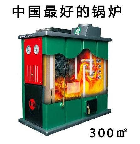 北京市旭洋华盛水暖建材有限公司