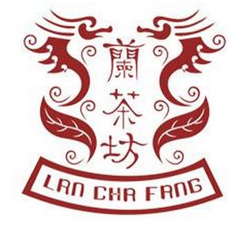 云南兰茶坊生物产业有限公司