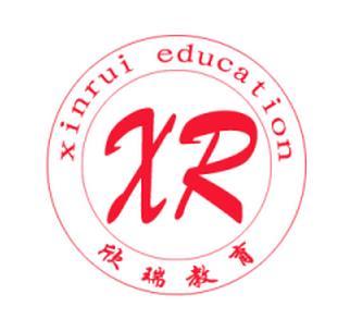 欣瑞教育教师培训