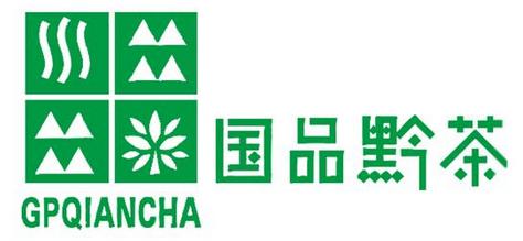 贵州经典名特优产品经营有限公司