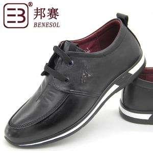 邦赛休闲鞋