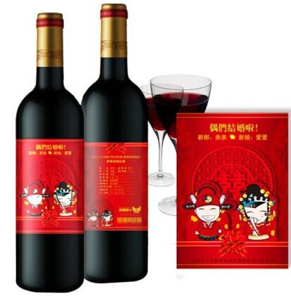 圣朱利进口红酒