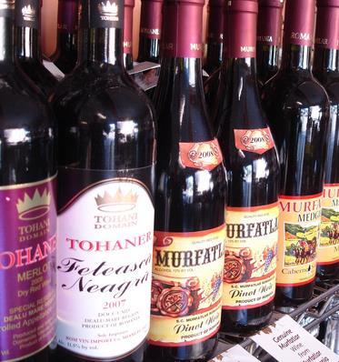 兰德伯爵葡萄酒