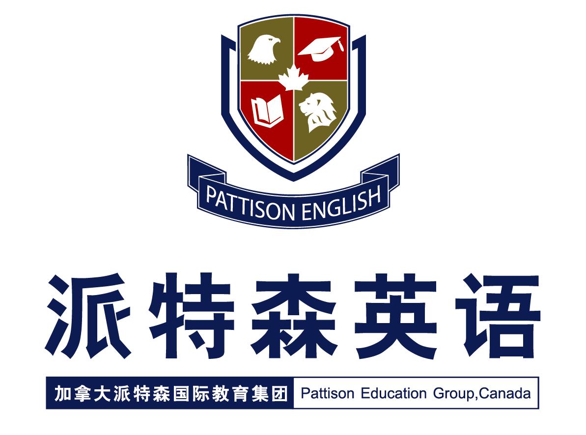 派特森少兒英語
