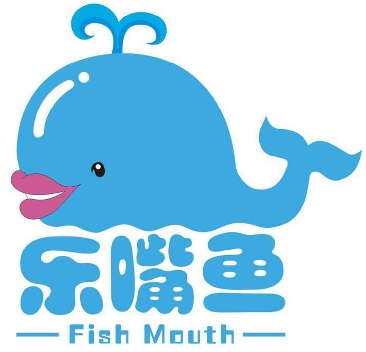 乐嘴鱼风情鱼疗