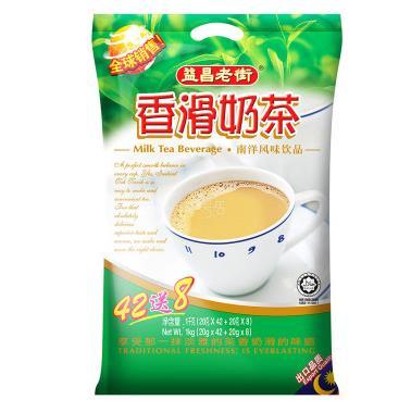 啦拉茶饮料