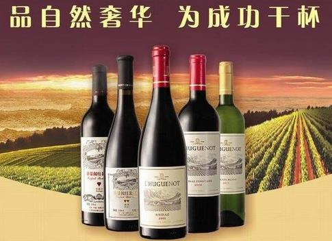 拉格诺葡萄酒