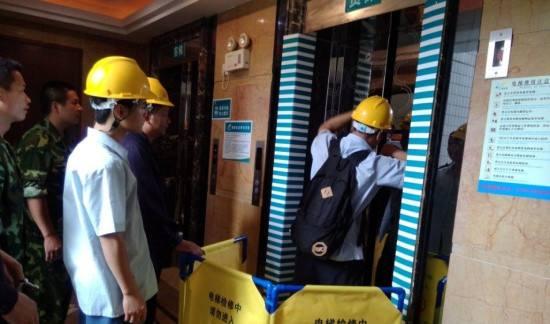 开电梯维保公司需要什么资质