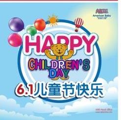 欢乐世界幼儿英语