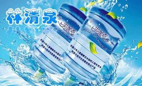 林清泉饮品