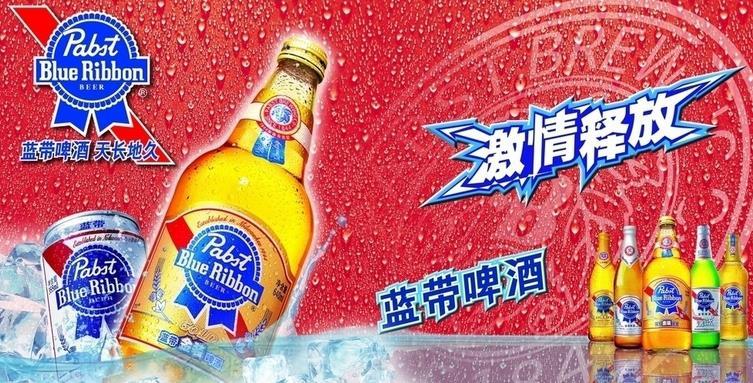 蓝带清爽型啤酒...<a href=