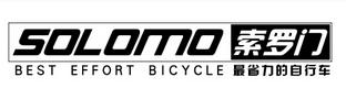 solomo自行車