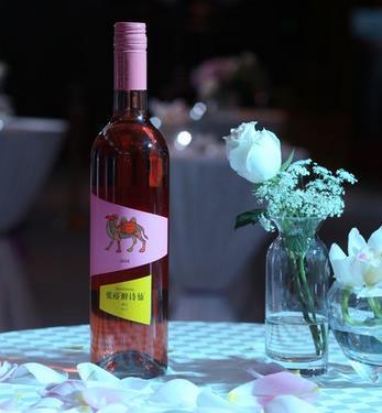 蓝奥葡萄酒