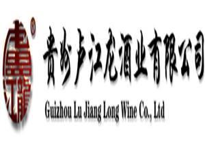 卢江龙白酒