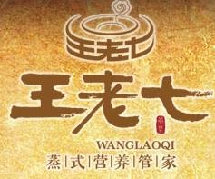 王老七蒸菜快餐