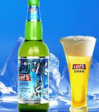 蓝牌品牌啤酒